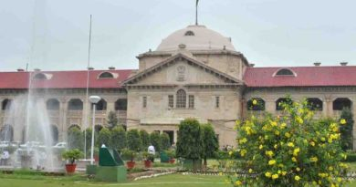 Allahabad High Court Recruitment 2019 – Law Clerk (Trainee) Vacancy