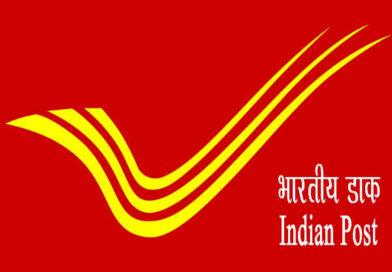 Bihar Postal Circle Recruitment 2021 – Gramin Dak Sevak (GDS) Vacancy