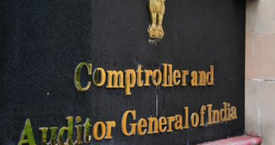 CAG Recruitment 2021 – Clerk/DEO and Auditor/Accountant Vacancy