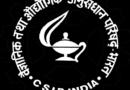 CSMCRI Recruitment 2019 –  Apprentice Vacancy