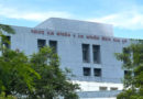 MHSC Board Recruitment 2019 – Junior Clerk Vacancy