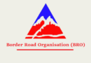 BRO Recruitment 2019 – Multi Skilled Worker (MSW) Vacancy