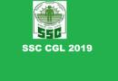 SSC Recruitment 2019 – Combined Graduate Level Examination (CGL) 2019