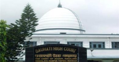 Guwahati High Court Recruitment 2021 – Grade-I of Assam Judicial Service 2021 Vacancy