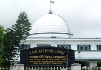 Guwahati High Court Recruitment 2021 – Grade-I of Assam Judicial Service 2021 Vacancy