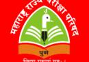 MAHATET Exam Recruitment  2019 – Maharashtra Teachers Eligibility Test 2019