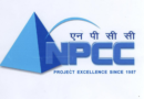 NPCC Recruitment 2019 – Management Trainee and Manager Vacancy
