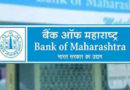 Bank of Maharashtra Recruitment 2019 – Generalist Officer Vacancy