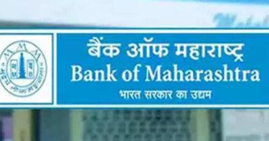 Bank of Maharashtra Recruitment 2021 – Specialist Officers (SO) Vacancy