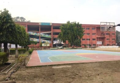 Education Recruitment Board Punjab Recruitment 2021 – ETT Teacher Vacancy
