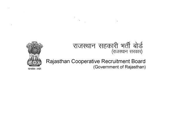 CRB Recruitment 2021 – Clerk,Junior Assistant Vacancy
