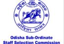 OSSSC Recruitment 2021 – Statistical Field Surveyor Vacancy
