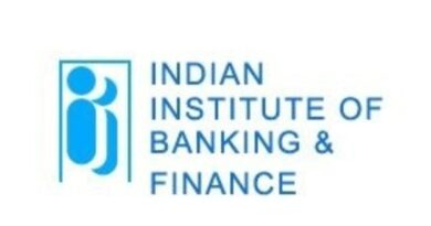 IIBF Recruitment 2021 – Junior Executive Vacancy