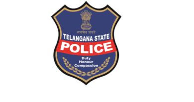 Telangana Police Recruitment 2021 – Assistant Public Prosecutor Vacancy