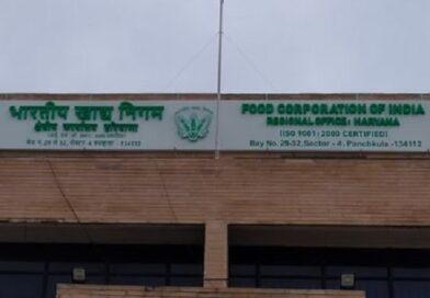 FCI Haryana Recruitment 2021 – Watchman Vacancy